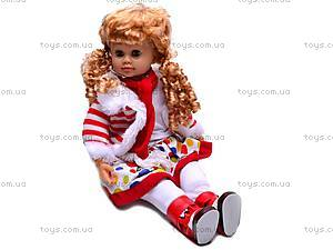 Интерактивная кукла «Ангелина», MY052, детские игрушки