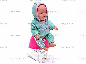 Интерактивная кукла «Baby Doll», 058-15