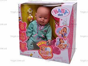 Интерактивная кукла «Baby Doll», 058-15, фото