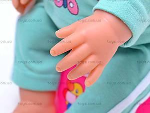Интерактивная кукла «Baby Doll», 058-15, отзывы