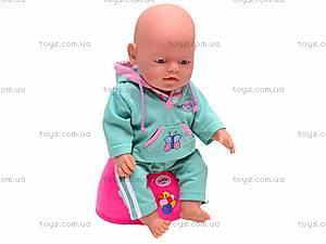 Интерактивная кукла «Baby Doll», 058-15, цена