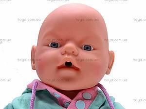 Интерактивная кукла «Baby Doll», 058-15, игрушки