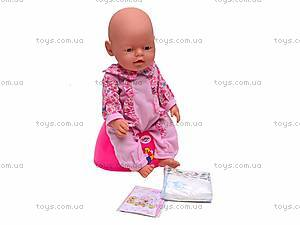 Интерактивная кукла «Baby Doll», 058-15, toys