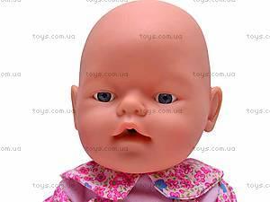 Интерактивная кукла «Baby Doll», 058-15, іграшки