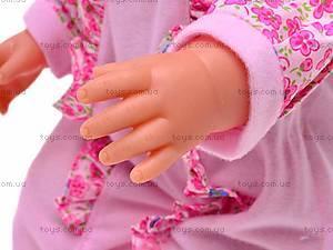 Интерактивная кукла «Baby Doll», 058-15, Украина