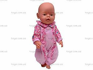 Интерактивная кукла «Baby Doll», 058-15, доставка