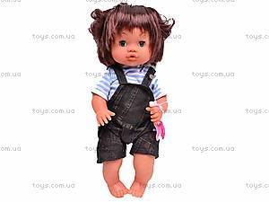 Интерактивная кукла Baby Toby, 30700E6