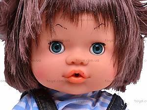 Интерактивная кукла Baby Toby, 30700E6, отзывы
