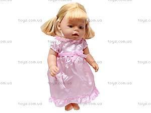 Интерактивная кукла «Baby Toby», 30712B21, фото