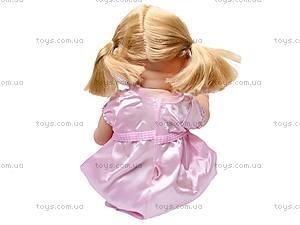 Интерактивная кукла «Baby Toby», 30712B21, игрушки