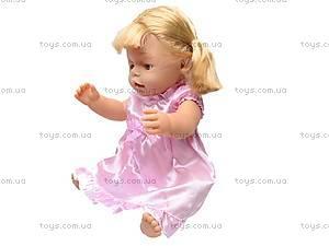 Интерактивная кукла «Baby Toby», 30712B21, детские игрушки