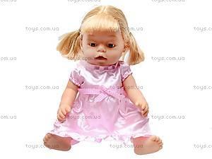 Интерактивная кукла «Baby Toby», 30712B21, магазин игрушек