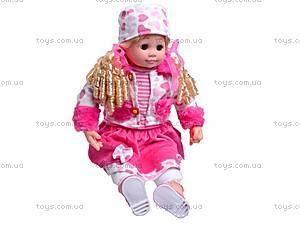 Интерактивная кукла Belinda, 68020-R, купить