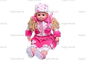 Интерактивная кукла Belinda, 68020-R