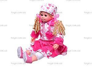 Интерактивная кукла Belinda, 68020-R, фото