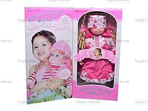 Интерактивная кукла Belinda, 68020-R, отзывы
