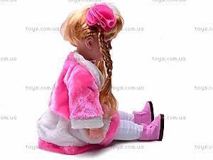 Интерактивная кукла «Герда», MY026-2, купить