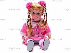 Интерактивная кукла «Герда», MY026-2, фото