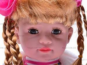 Интерактивная кукла «Герда», MY026-2, детские игрушки