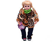Интерактивная кукла «Ксюша», 5335, фото