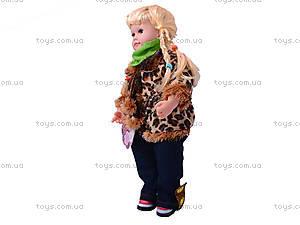 Интерактивная кукла «Ксюша», 5335, цена