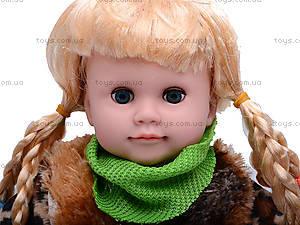 Интерактивная кукла «Ксюша», 5335, игрушки