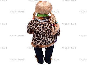 Интерактивная кукла «Ксюша», 5335, магазин игрушек