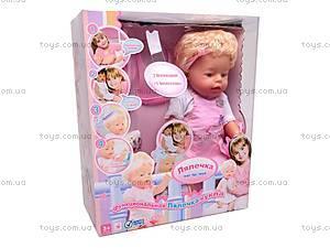 Интерактивная кукла «Лялечка», 30667-23, игрушки