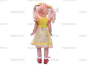 Интерактивная кукла «Любаша», 080305, купить