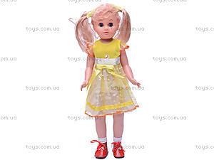 Интерактивная кукла «Любаша», 080305