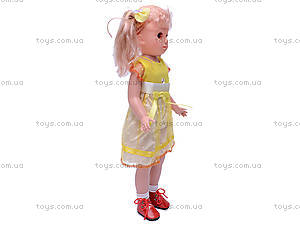 Интерактивная кукла «Любаша», 080305, отзывы
