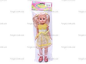 Интерактивная кукла «Любаша», 080305, цена