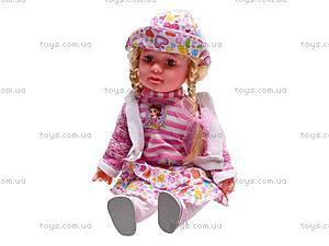 Интерактивная кукла Маргарита, L551-4