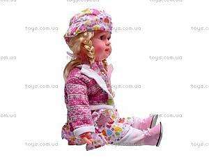 Интерактивная кукла Маргарита, L551-4, отзывы