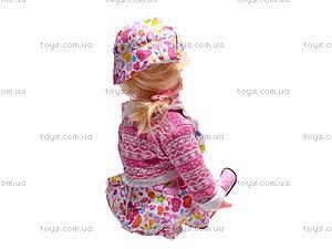 Интерактивная кукла Маргарита, L551-4, цена