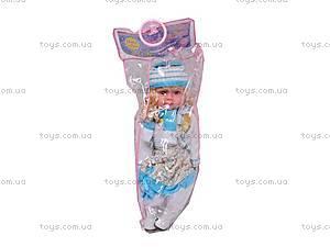 Интерактивная кукла Маргарита, L551-4, игрушки