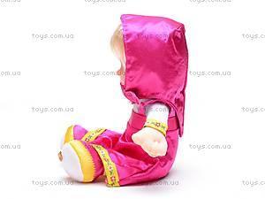 Интерактивная кукла «Маша», 5509, отзывы