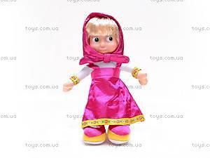 Интерактивная кукла «Маша», 5509, цена