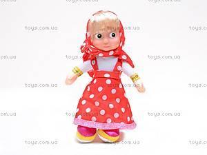 Интерактивная кукла «Маша», 5509, игрушки