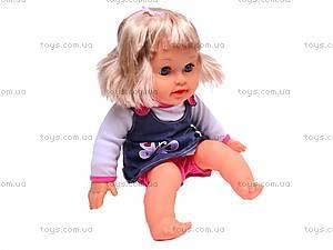 Интерактивная кукла «Мила», 5313, купить