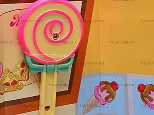 Интерактивная кукла «Мила», 5313, фото