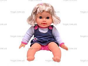 Интерактивная кукла «Мила», 5313