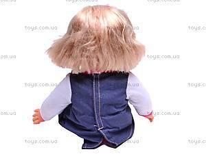 Интерактивная кукла «Мила», 5313, игрушки