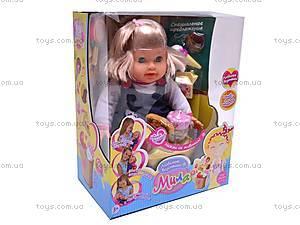 Интерактивная кукла «Мила», 5313, детские игрушки