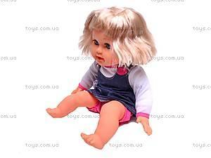Интерактивная кукла «Мила», 5313, магазин игрушек