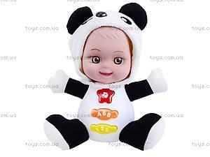 Интерактивная кукла «Моя радость», 7421, купить