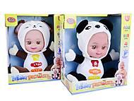 Интерактивная кукла «Моя радость», 7421