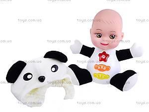 Интерактивная кукла «Моя радость», 7421, отзывы
