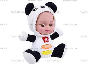Интерактивная кукла «Моя радость», 7421, цена