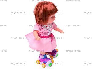 Интерактивная кукла на роликах, 9403, купить